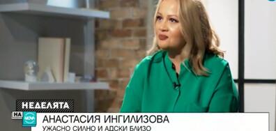 Анастасия Ингилизова - актрисата, която мечтае на сцената