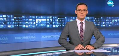Новините на NOVA (27.07.2021 - 8.00)