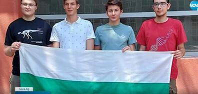 ИСТОРИЧЕСКИ УСПЕХ: Български ученици с четири медала по биология
