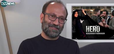 """ЕКСКЛУЗИВНО: Двукратният носител на """"Оскар"""" Асгар Фархади представи филма си в Кан (ВИДЕО)"""