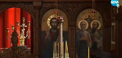 """Възстановиха параклиса в двореца """"Врана"""""""