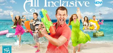 """Романтична морска сватба на премиерата на """"All Inclusive"""" 4"""