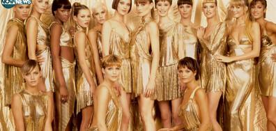 """Дъг Ордуей – фотографът на емблематичната снимка """"Златните момичета"""""""
