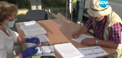 Откриха временен пункт за ваксинация на пазара в Димитровград