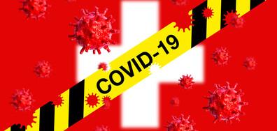 PCR или бърз тест за COVID-19 за неваксинираните при влизане в Швейцария