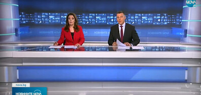 Новините на NOVA (19.09.2021 - централна)