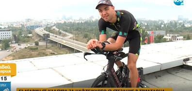 Българин се класира на най-тежкото състезание в триатлона