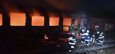 Изгоря вагон на пътнически влак във Варна (СНИМКИ)
