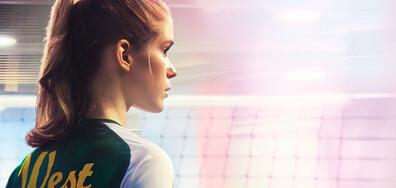 Оспорвано волейболно първенство и приказна любов с филмите по NOVA