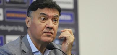 Официално: Издигнаха Борислав Михайлов за президент на БФС