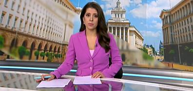 Новините на NOVA NEWS (24.09.2021 - 22:00)