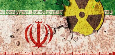 Иран е отказал на МААЕ достъп до ядрените си обекти