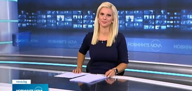 Новините на NOVA NEWS (28.09.2021 - 20:00)