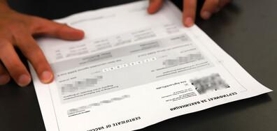 """""""На твоя страна"""": Колко струва фалшив COVID сертификат и как работи схемата"""