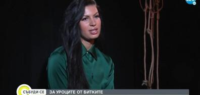 """Семира: Отпаднах от """"Игри на волята: България"""" нарочно"""