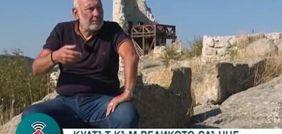 Перперикон - светилището, където е предсказано, че Македонски ще бъде новият господар на света