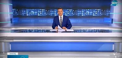 Новините на NOVA (17.10.2021 - обедна)