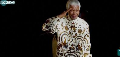 Продават на търг лични вещи на Нелсън Мандела
