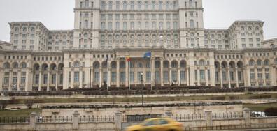 Парламентът отхвърли предложеното ново румънско правителство