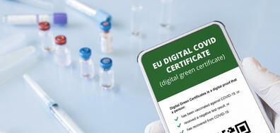 КЗД: Здравният министър да преразгледа заповедта за COVID сертификата
