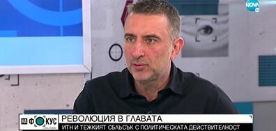 Ивайло Вълчев: Ще търсим общи пътища при следващите разговори