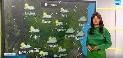 Прогноза за времето (26.10.2021 - сутрешна)