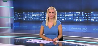 Новините на NOVA NEWS (26.10.2021 – 20:00)