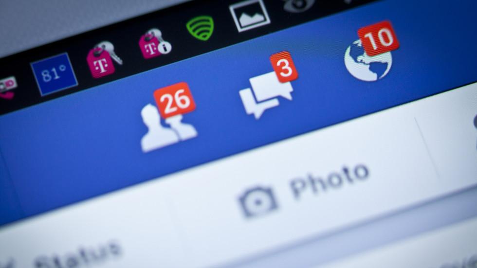 ЗА САМОТНИТЕ ДУШИ: Facebook открива услуга за запознанства - NOVA