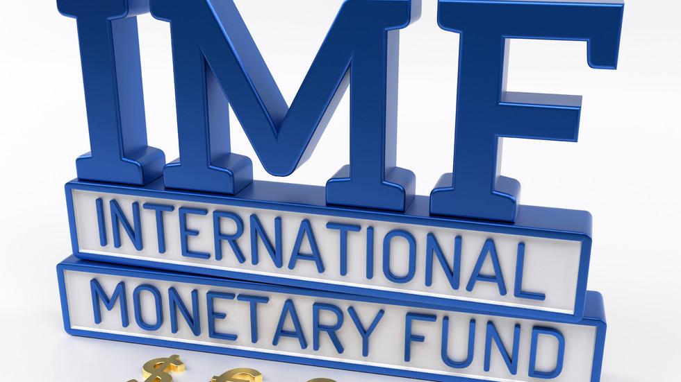 МВФ отпуска нов транш от заема за Египет в размер на около 2 млрд ...