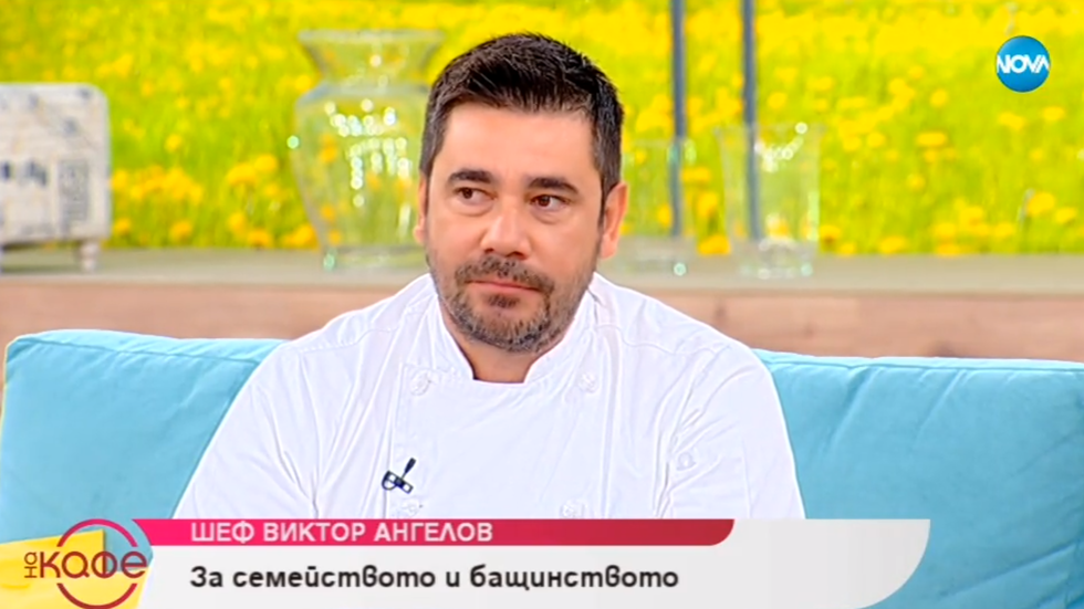 "Гала разплака шеф Виктор Ангелов в ""На кафе"""