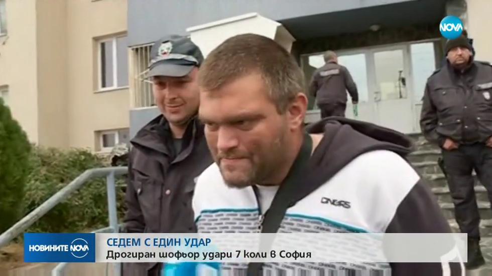 САМО ПО NOVA: Говори дрогираният шофьор, помел 7 коли в София