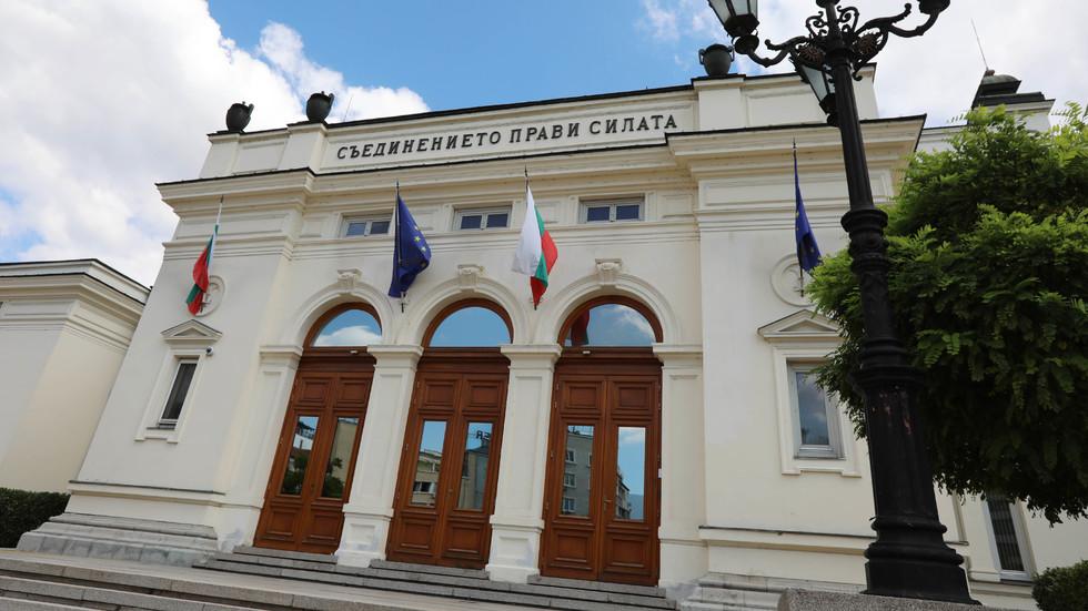 БСП решава дали да се регистрира за кворум в парламента