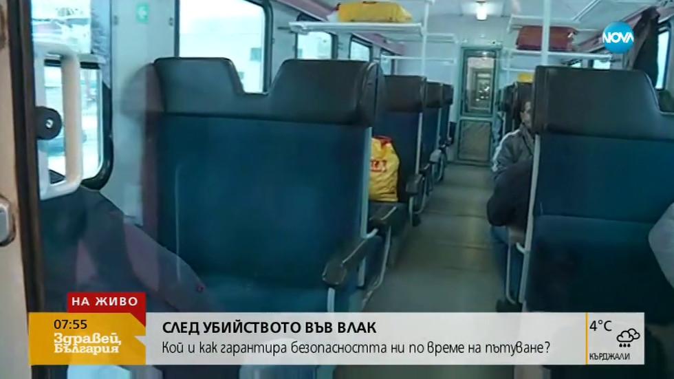 83eec855738 СЛЕД УБИЙСТВОТО ВЪВ ВЛАК: Ще засилят полицейското присъствие в железниците  - NOVA