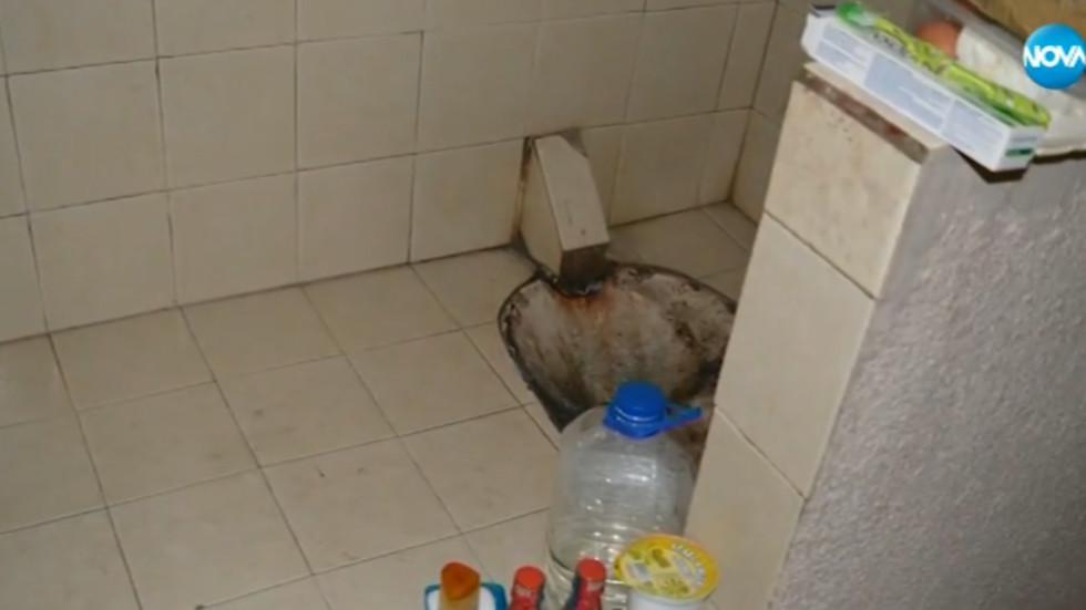 Резултат с изображение за условията в килията на Десислава Иванчева