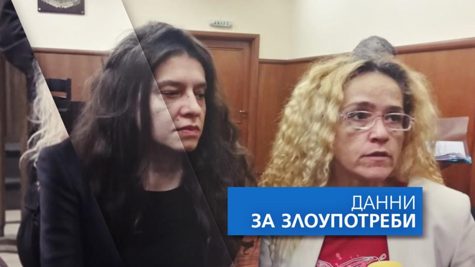 ЕКСКЛУЗИВНО ОТ СЪДА: Говорят Десислава Иванчева и Биляна Петрова (ВИДЕО)
