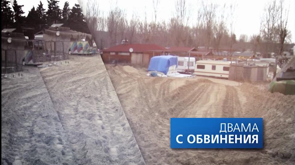 "Повдигнаха обвинения на двама души за унищожените дюни на ""Смокиня"" (ОБЗОР)"