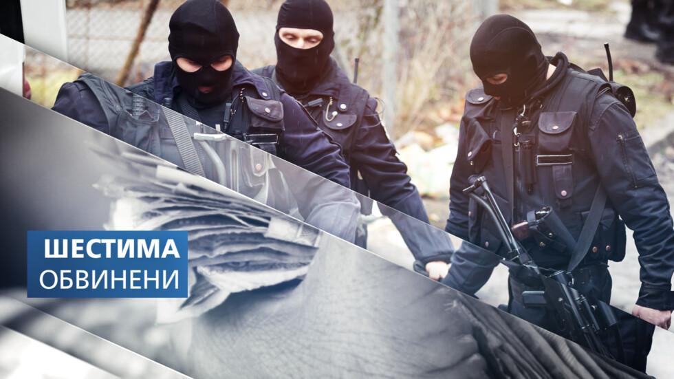СЛЕД МАЩАБНАТА АКЦИЯ: Кои са обвинените за финансиране на тероризъм?