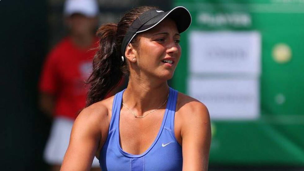 Снимка: Българска федерация по тенис
