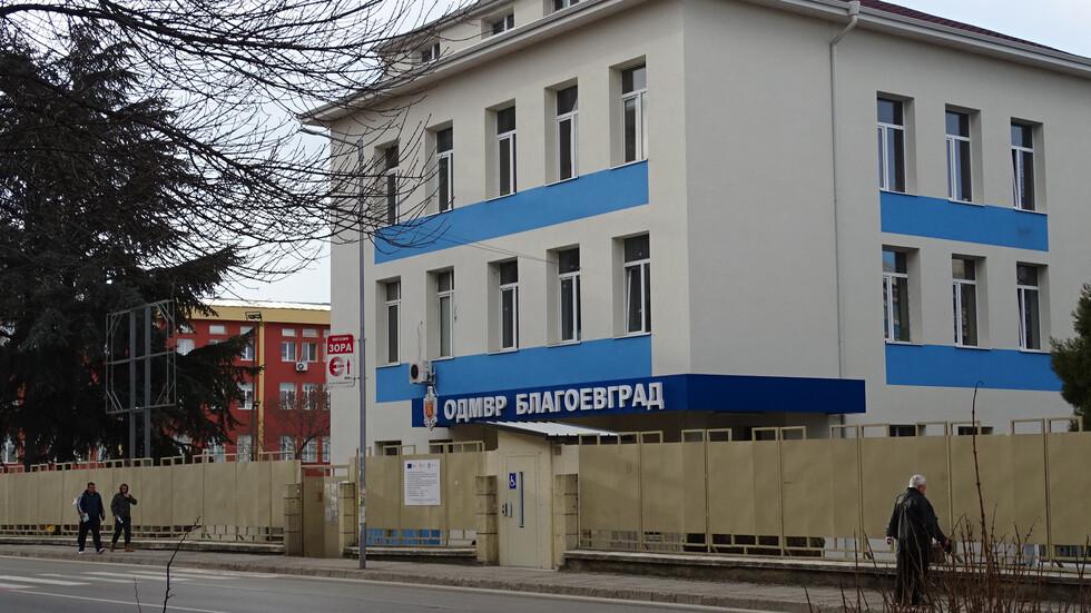 ГДБОП и ДАНС проведоха мащабна среднощна акция в Благоевград (ВИДЕО)