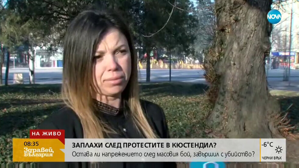 Заплашвани ли са хора, участвали в протеста в Кюстендил?