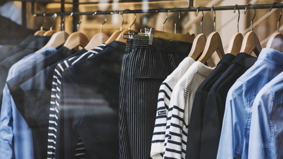 Опасни ли са за здравето ни дрехите менте? (ВИДЕО)