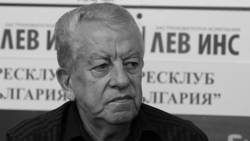 Александър Костов. Снимка: БГНЕС, архив