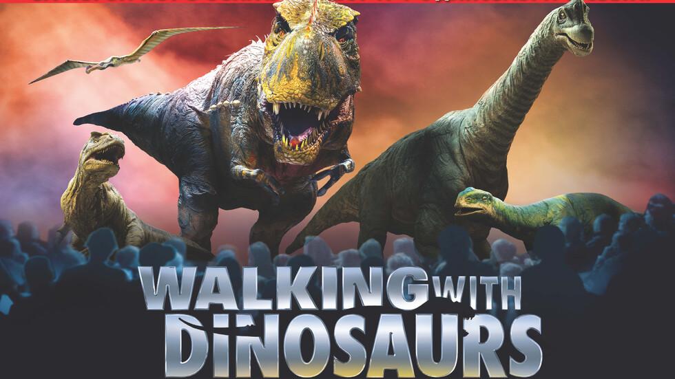 Екипът на шоуто Walking With Dinosaurs – вече в България!