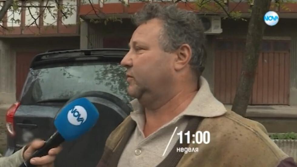 """""""Съдебен спор"""" между бивши колеги"""