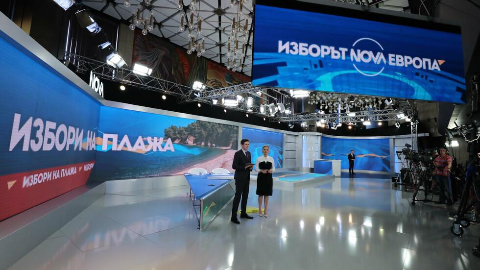 Снимка: Олег Попов, NOVA