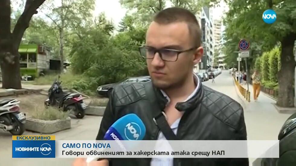 САМО ПО NOVA: Говори обвиненият за хакерската атака срещу НАП (ВИДЕО)