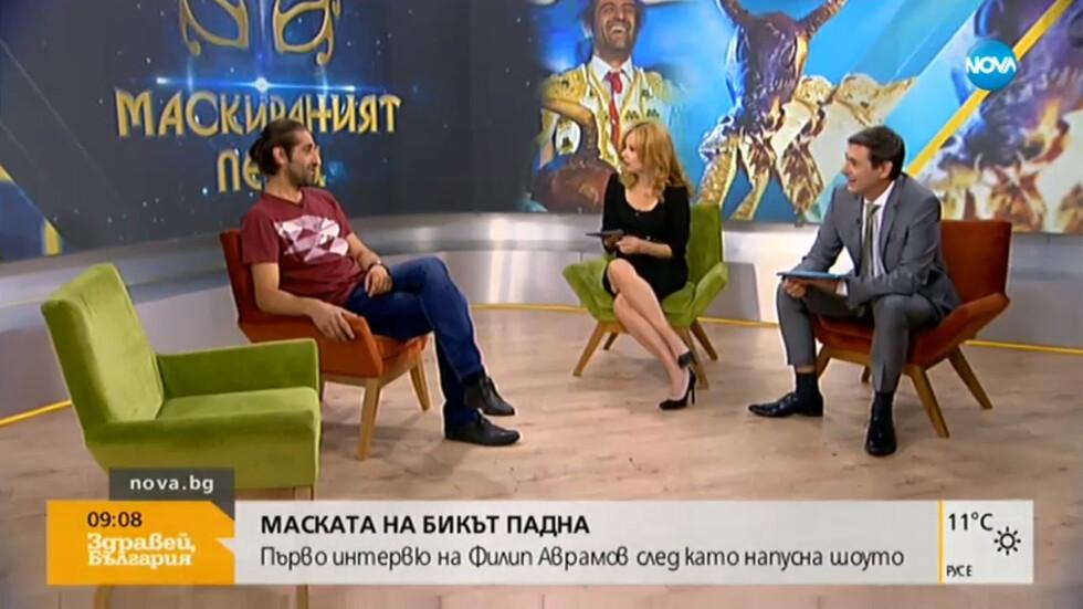 """Филип Аврамов: Оставих душата си на сцената в """"Маскираният певец"""""""