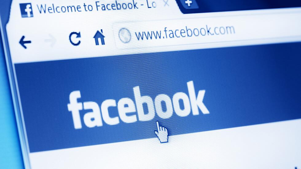 """Резултат с изображение за """"инфраструктурата на Facebook"""""""
