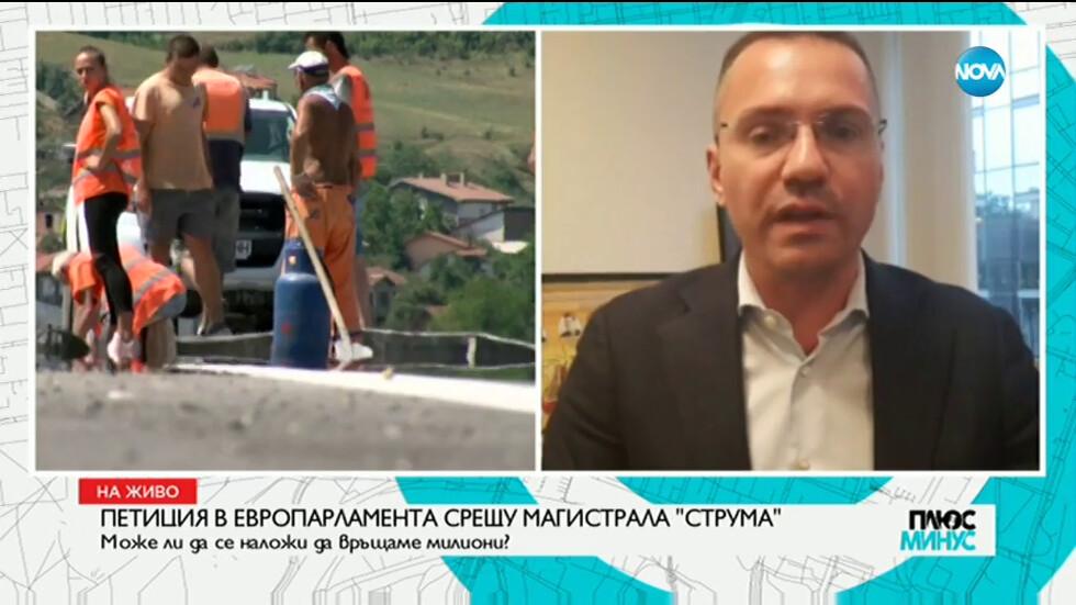 Ангел Джамбазки: Може да се наложи да връщаме милиони от магистрала