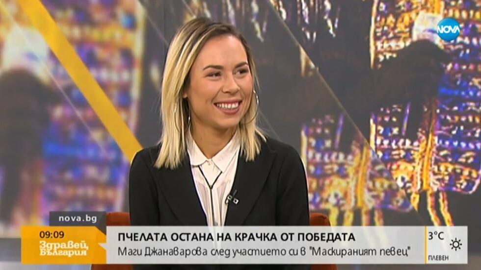 """Маги Джанаварова от """"Маскираният певец"""": Обожавах костюма на Пчелата"""